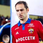 ЦСКА попрощался с Широковым