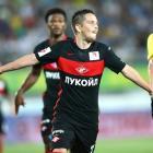 «Спартак» обыграл «Анжи» и продолжил лидерство в РФПЛ