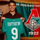 Портнягин перешел из «Рубина» в «Локомотив»