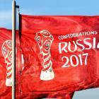 Казанцы увидят матчи сборных Германии и Португалии на Кубке Конфедераций 2017