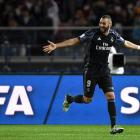 «Реал» обыграл «Америку» и вышел в финал Клубного чемпионата мира 2016