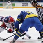 Стартовала Любительская хоккейная лига
