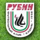Майкл Тукура на правах аренды перешёл в «Рубин»