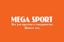 Сеть магазинов спортивного питания «Мега спорт» (ТРК «Тандем»)