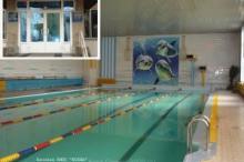 Плавательный бассейн КМПО «Волна»