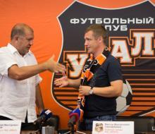 Гончаренко и «Урал» расторгли контракт