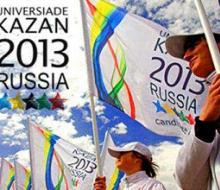 На Универсиаде в Казани выступят 13 студентов Поволжской академии