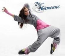 Cтудия танца «PRO-Движение» на Островского, 21 (большой зал)